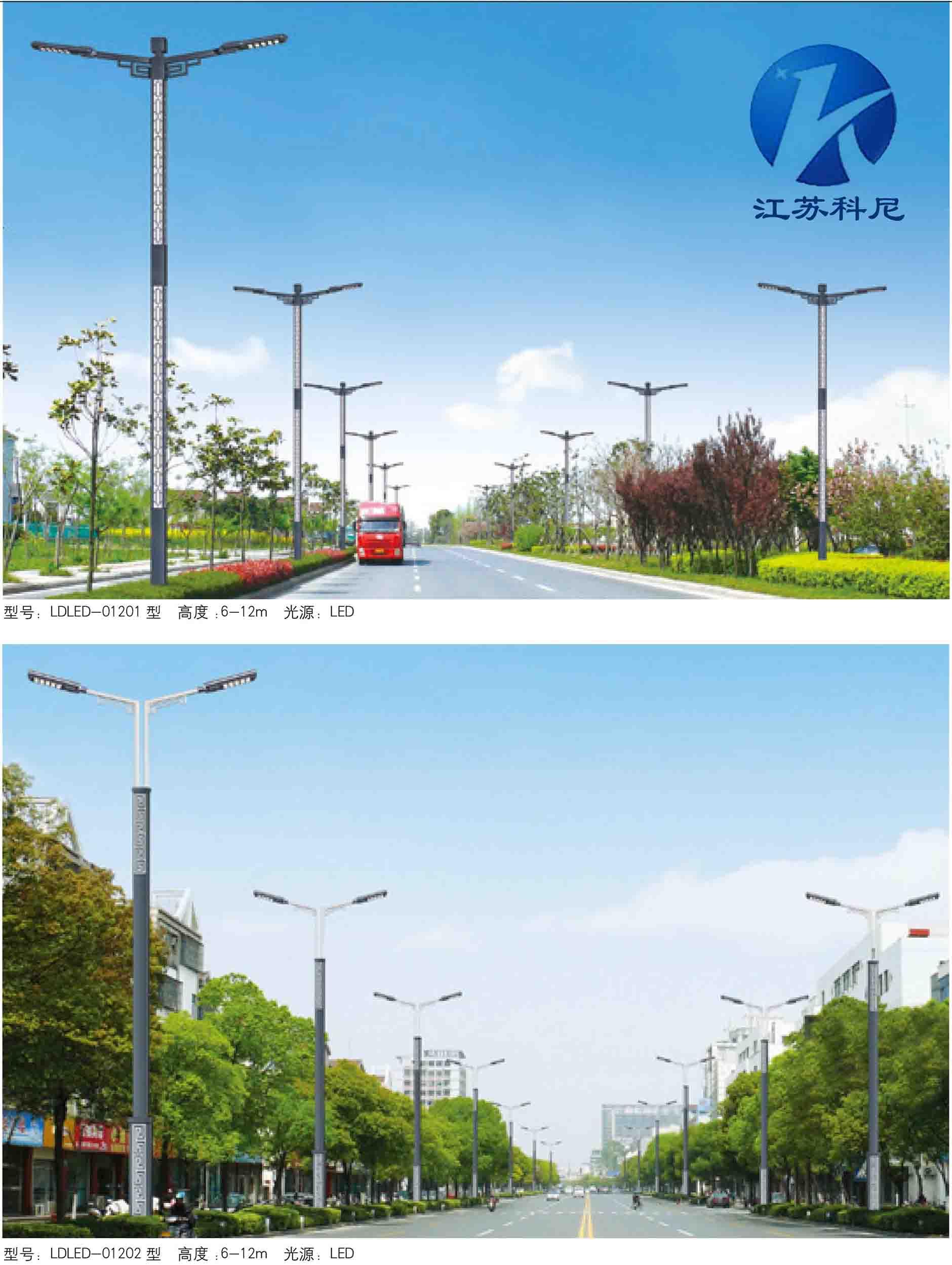 供应安徽高低臂LED路灯单双臂路灯厂家直销