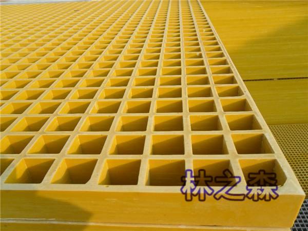 洗车房玻璃钢格栅厂家 林之森
