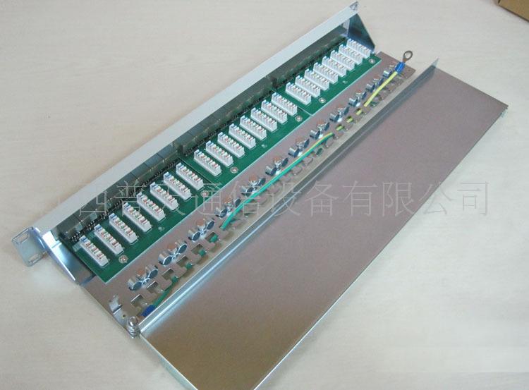 供应普天六类24口屏蔽数据配线架