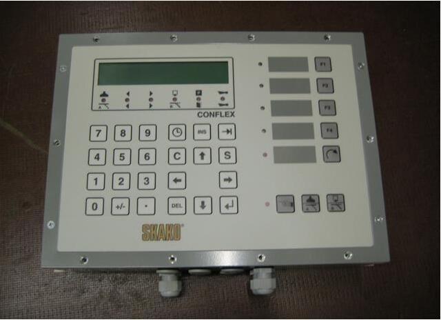 SKAKOTROL  E745104    优势供应