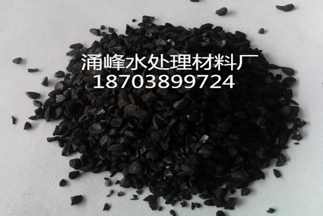 椰壳活性炭厂家/好品质涌峰制造