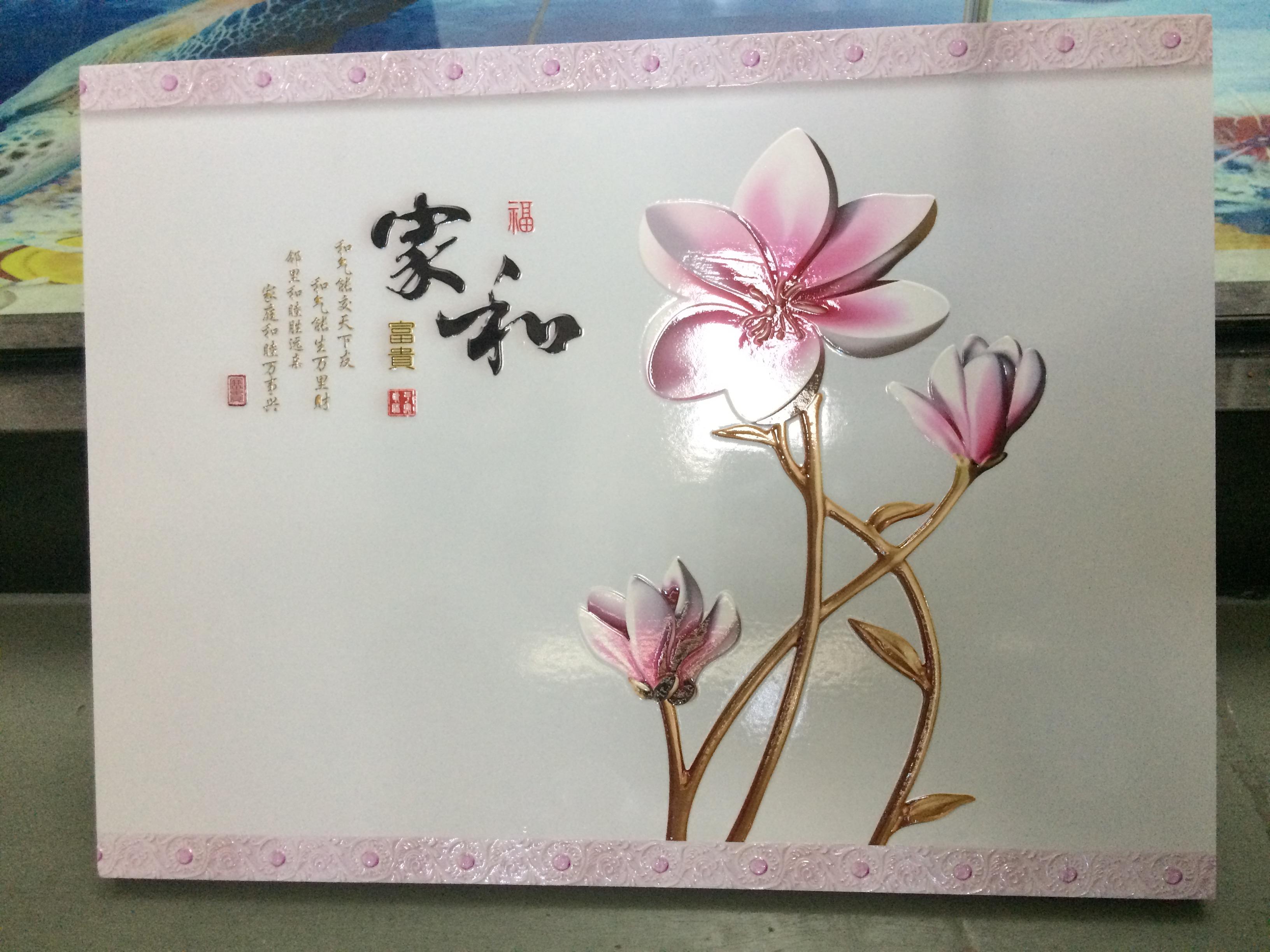 广东橱柜移门打印机厂家直销