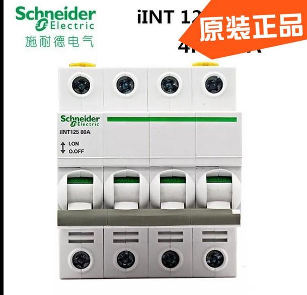 施耐德 Acti 9 IINT125 125A 2P 微型隔离开关