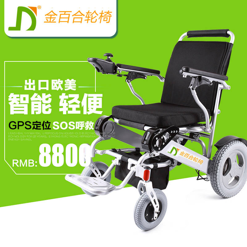 天津点可以买到折叠轮椅