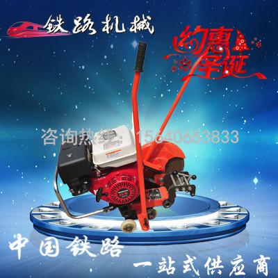矿用专业工具割轨器QG-9价格行情趋势 钢轨切割机锯片