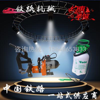技术独特DGZ-31电动钢轨钻孔机故障排除 钢轨钻眼机定位块