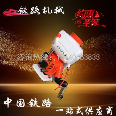 武汉融冰除雪机DRCJ-1型操作规程_吹雪融冰机火花塞(4118)