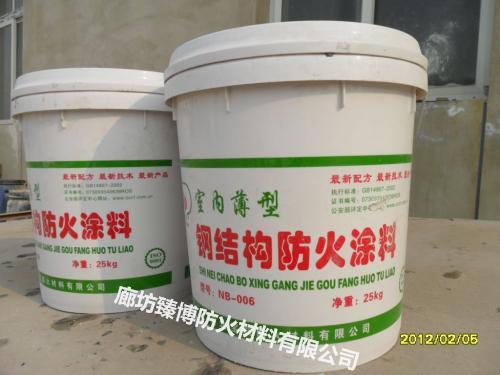 黑龙江省泰来县钢结构防火涂料供应商