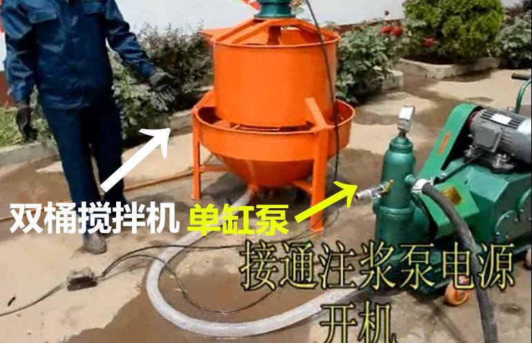 邢台注水泥浆的机器哪里有