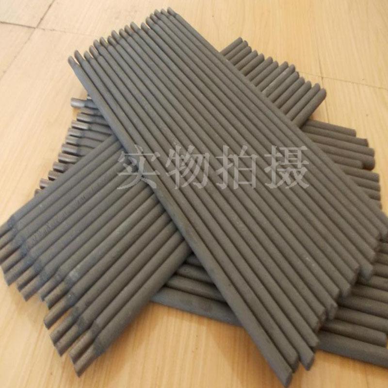 D1101耐磨焊條