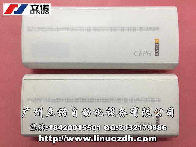 sirona/西诺德 PAN型,CEPH型X光机传感器 探测仪维修