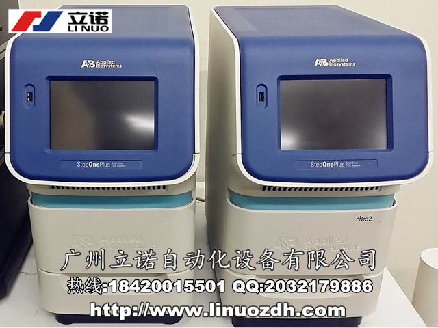 ABI StepOnePlus Real-Time PCR仪维修