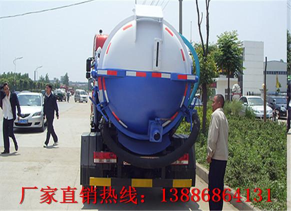 辽宁省吸污车销售商