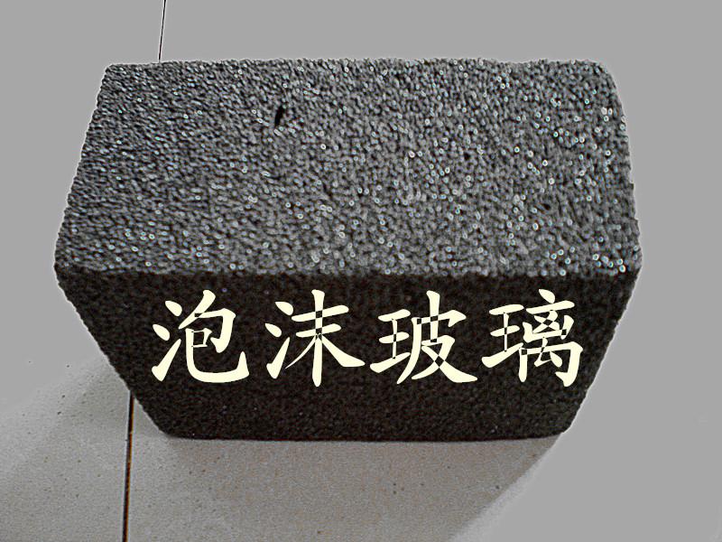 津南发泡玻璃保温板多少钱一立方18533682277