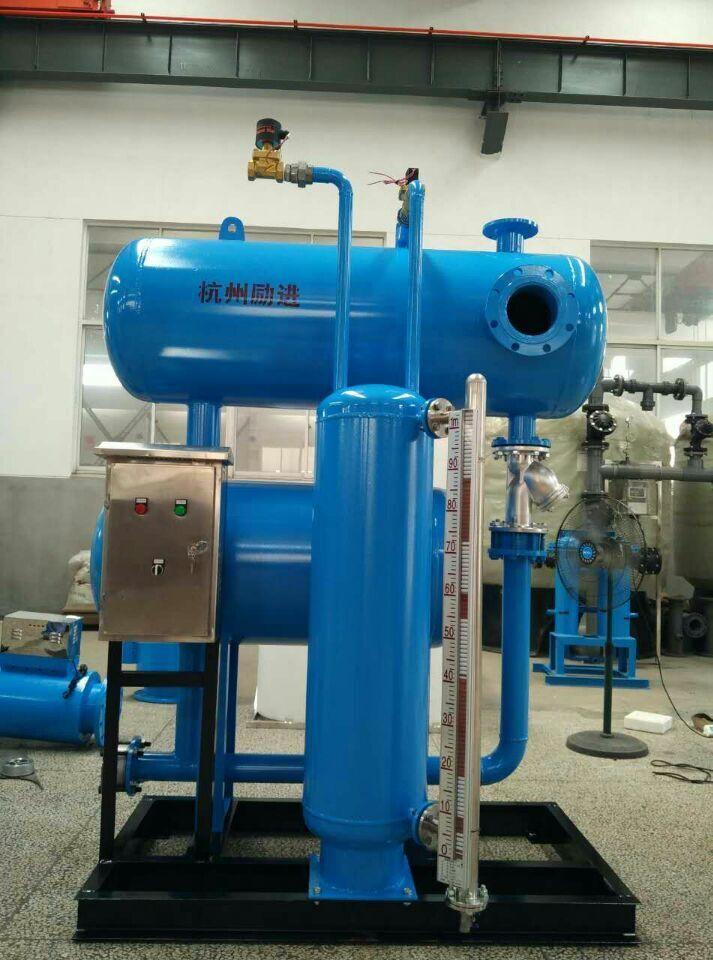 新款疏水自动泵新报价