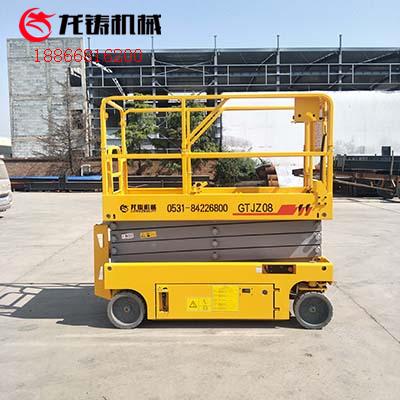 隆昌县12m全自行升降平台价格剪叉式升降机移动升降平台优质公司