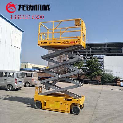 阆中12m全自行液压升降车厂家剪叉式升降平台全自动升降平台源头厂家发货