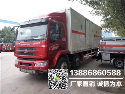 河南省信陽市羅山縣壓縮氫運輸車16噸銷售價格