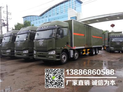 河南省信阳市光山县气瓶运输车9.6米报价单