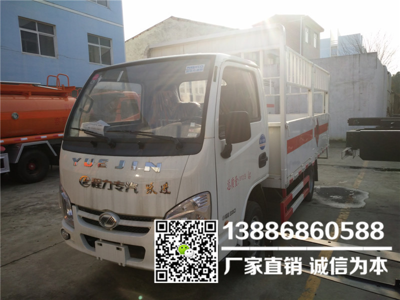 河南省信阳市新县易燃气体运输车黄牌价格参考