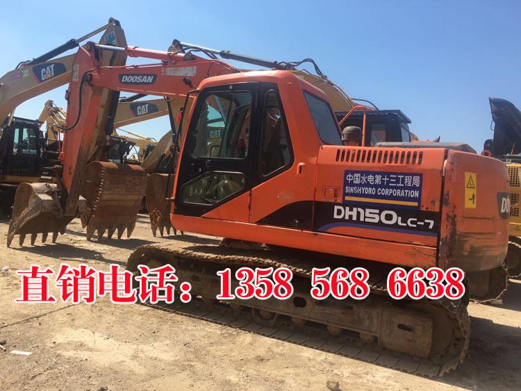 二手150挖机 斗山150-7二手挖掘机价格对比