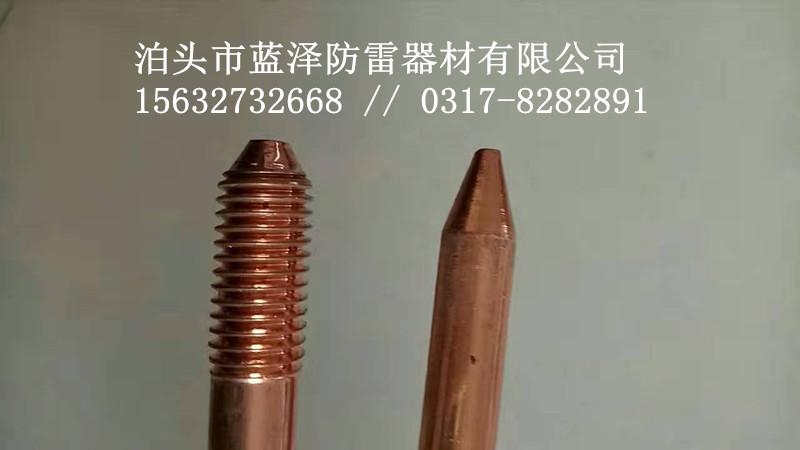 标准型铜包钢接地极常规技术参数施工