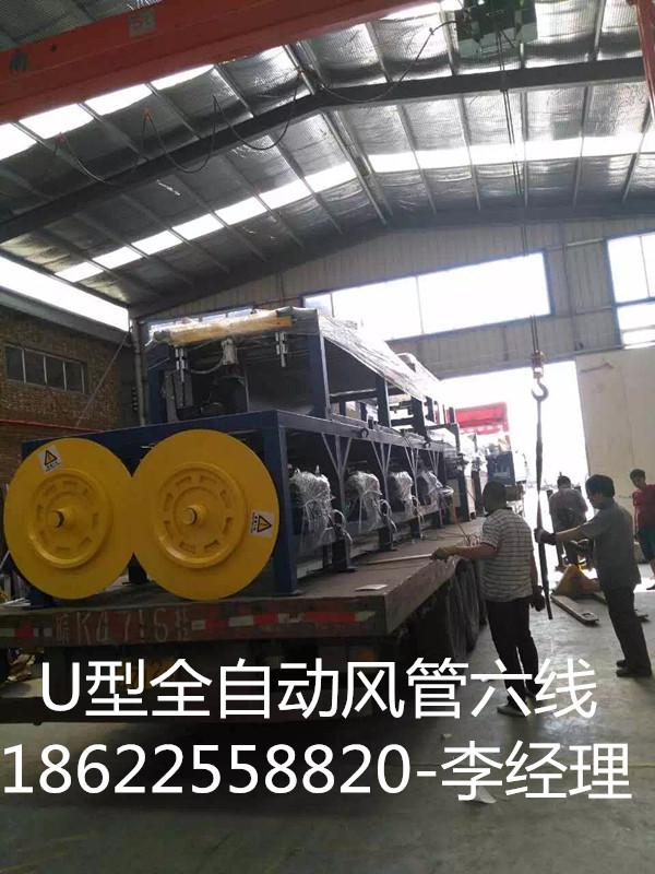 赣州风管生产线VS赣州全自动风管生产6线生产厂家