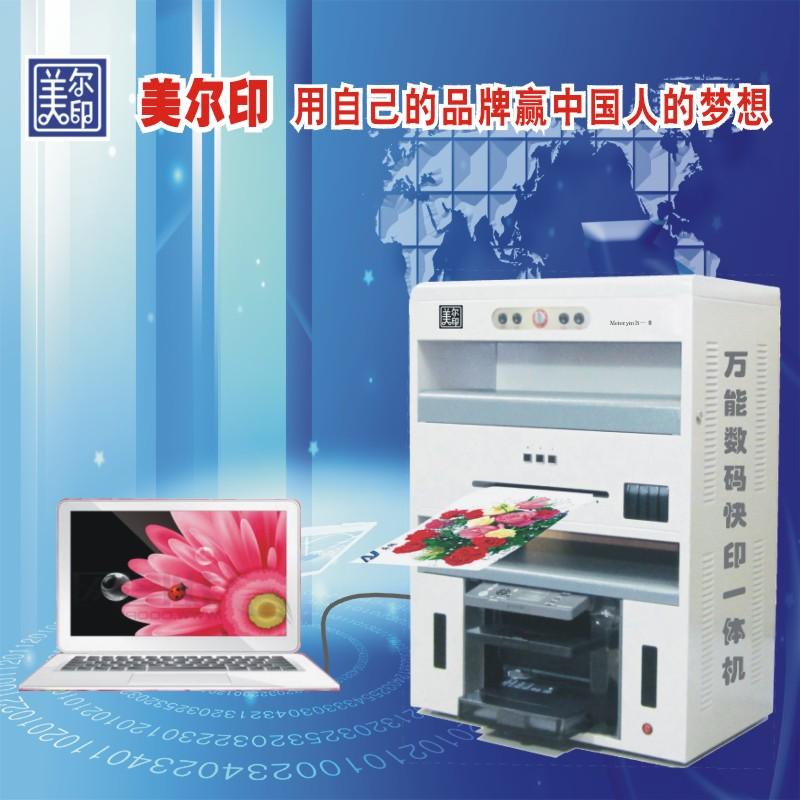 多功能人像证卡打印机可印杂志书刊一机多用新品上市