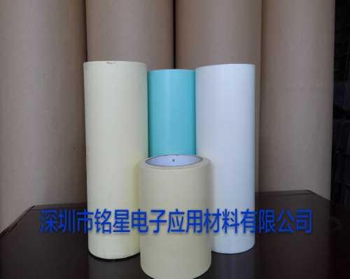 优质离型纸-保护膜价格-深圳市宝安区福永铭星电子应用材料行