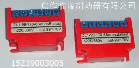 电磁制动器BFK-14