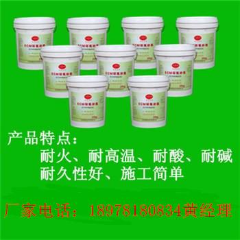 河池供应环氧树脂胶生产厂家