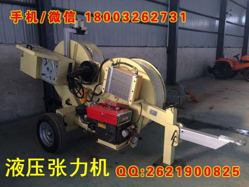 张力放线设备张力机型号液压放线机电力放线张力机