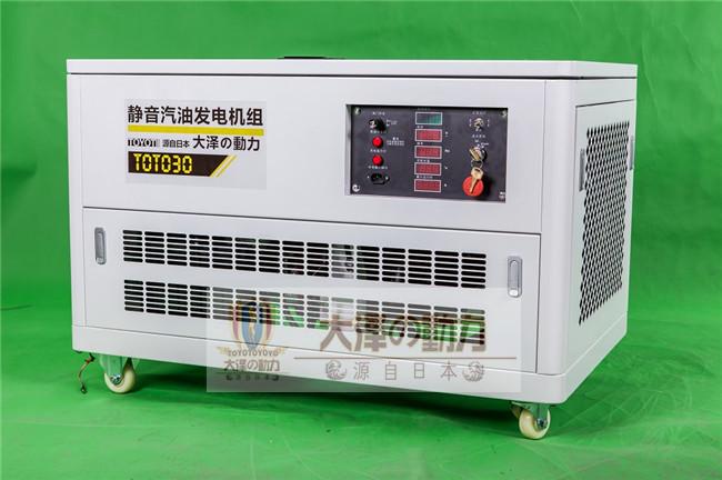 30kw箱体式汽油发电机大泽厂家