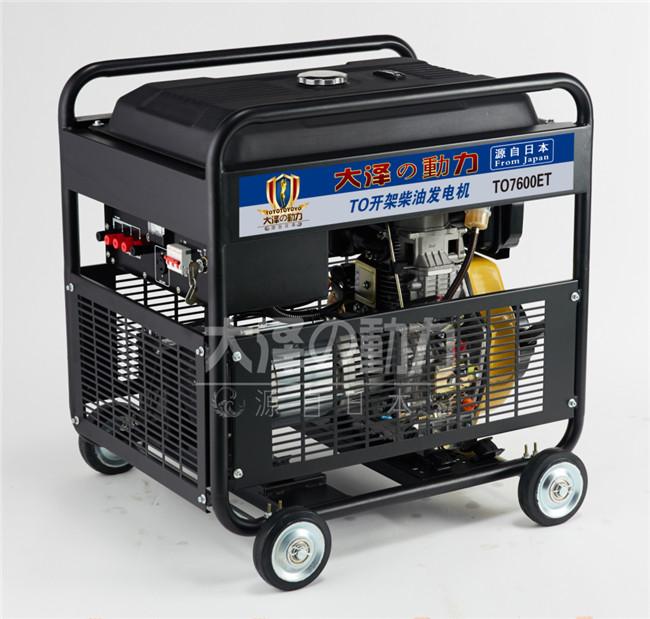 投标用6kw柴油发电机