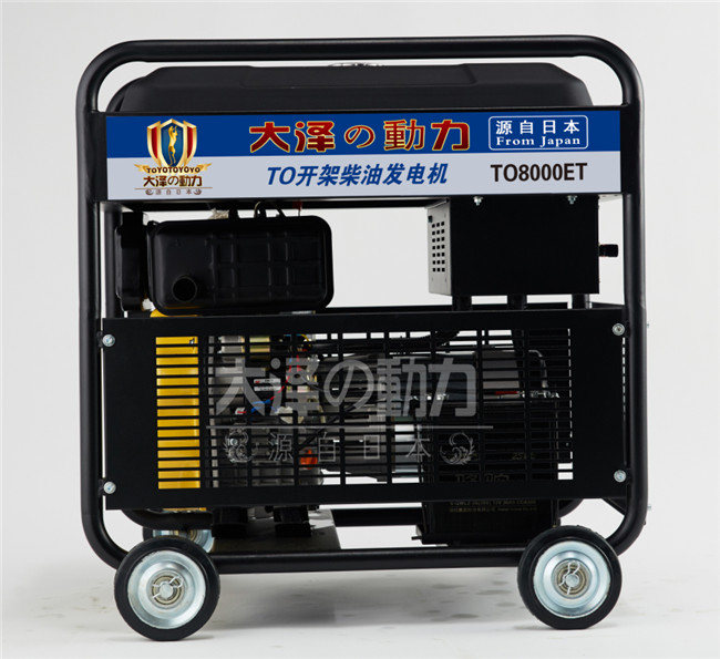 车载8kw柴油发电机