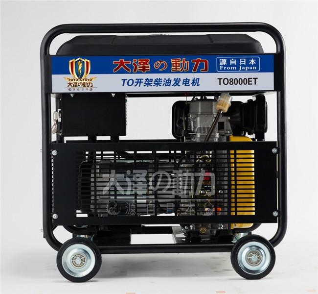 8KW开架式柴油发电机厂商