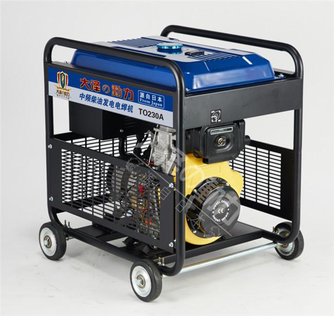 230A开架式柴油发电电焊机哪个品牌好