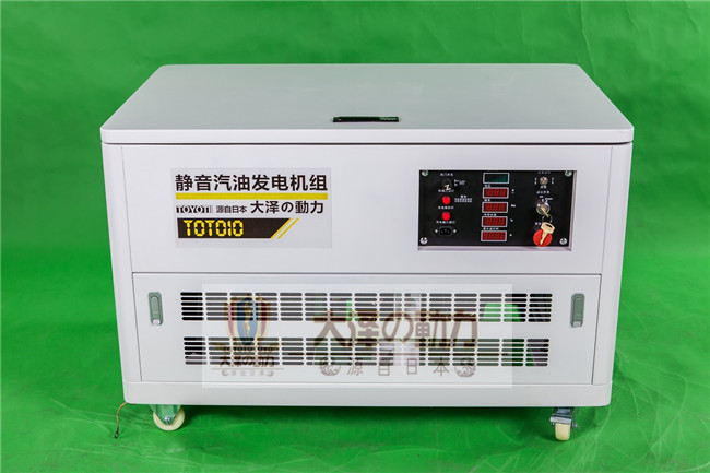 远程遥控10kw静音汽油发电机