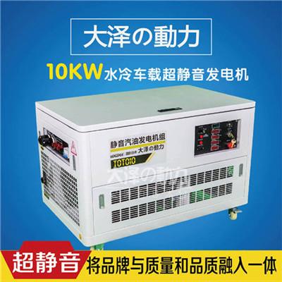 六十千瓦静音汽油发电机厂家