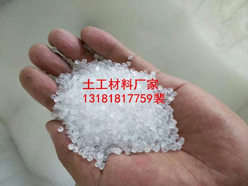 【大兴安岭哪里卖蓄水池防渗膜】13181817759公司欢迎您!!