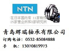 NTN NATR15LL/3AS轴承