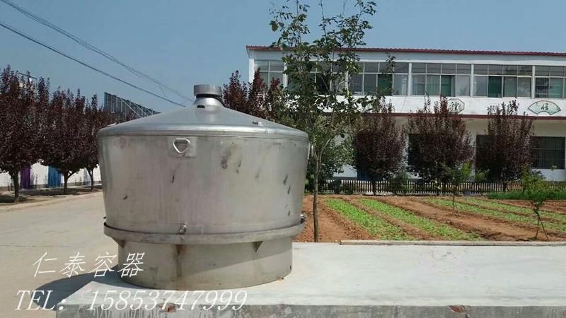 兰考分体式蒸锅