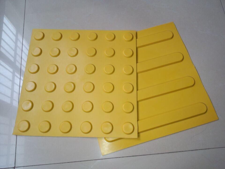 塑胶盲道砖橡胶盲道砖批发价