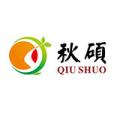 海南秋硕佛珠集团有限公司