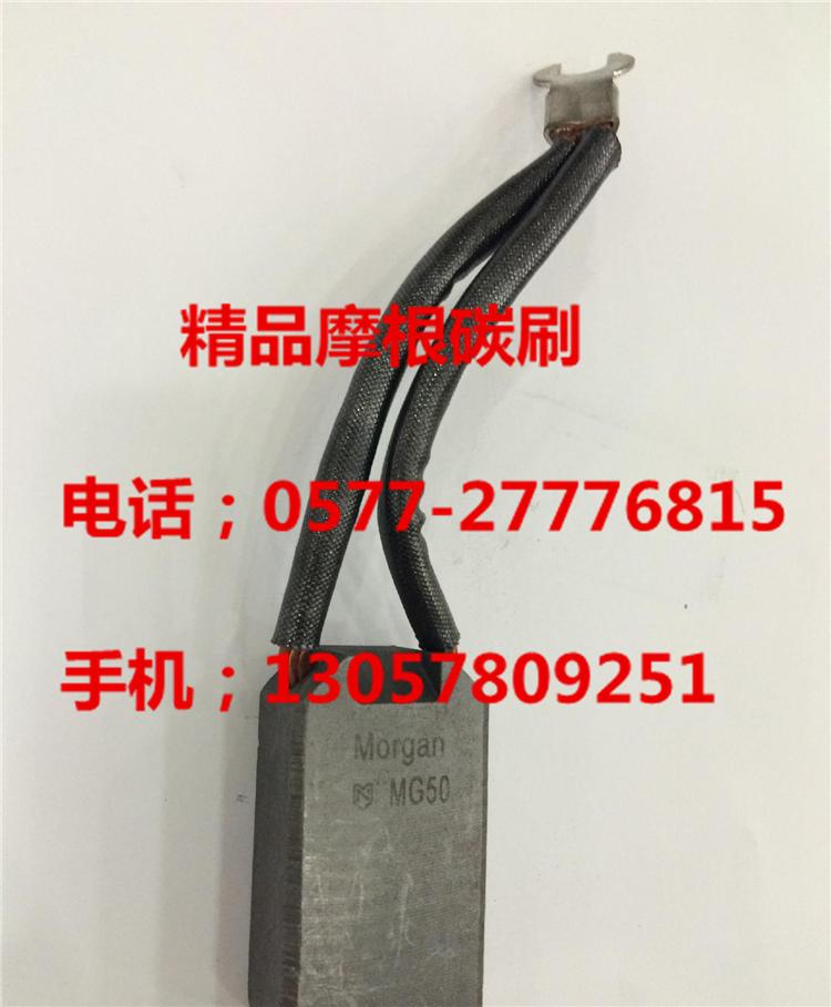 D374N规格2(12.5*32*50)正品摩根