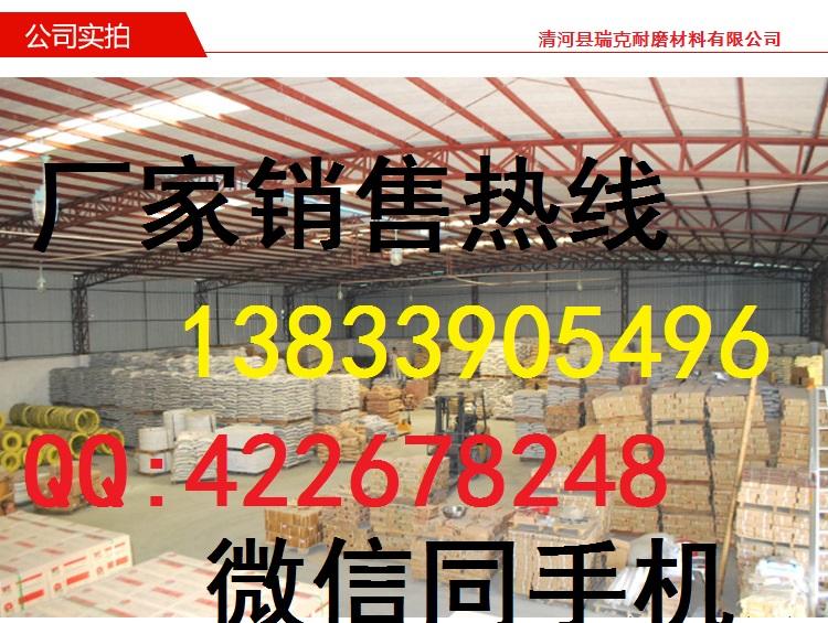 J607RH超低氢电焊条E6015-G压力容器专用焊条E9015-D3