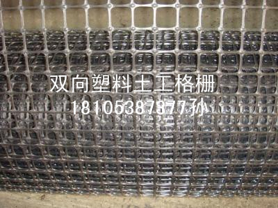 乌鲁木齐防渗土工布生产厂家(泰安润杰工程材料公司)欢迎您