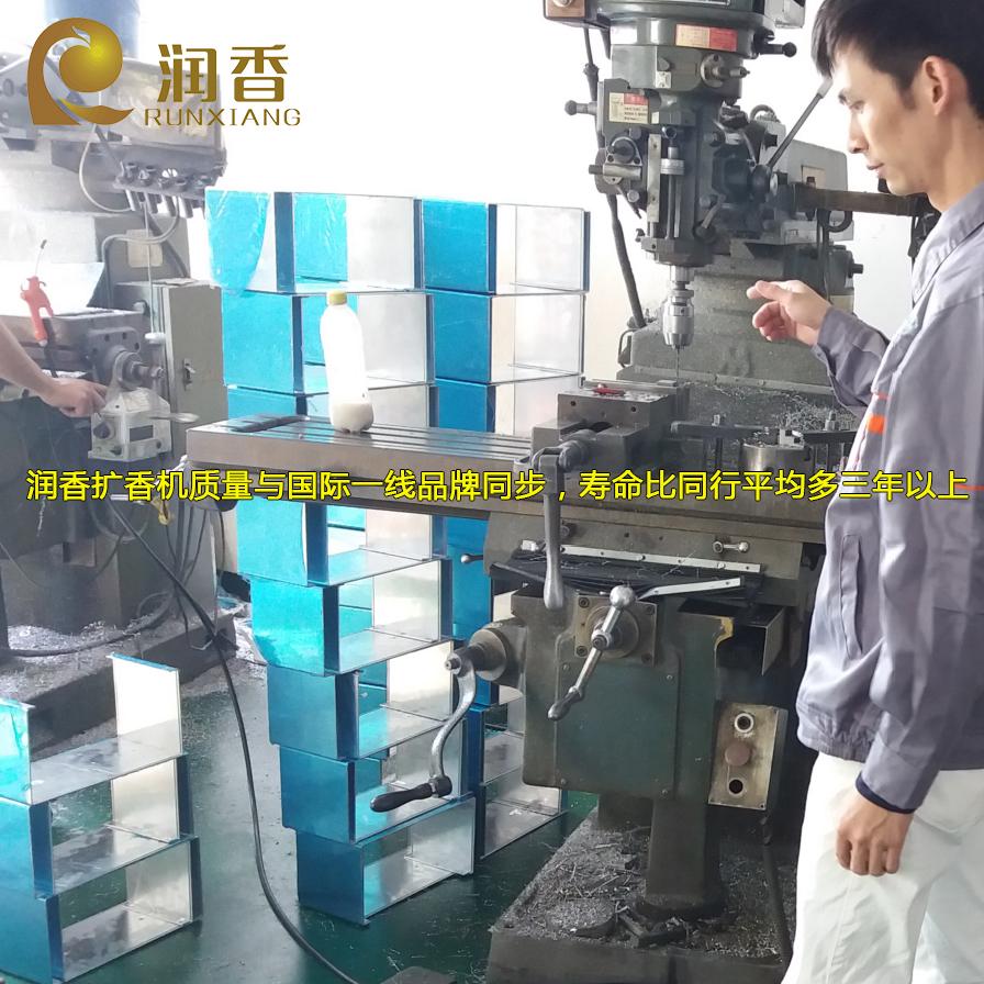 阳江芳香传递系统厂家