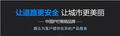 深圳市龙岗区腾众不锈钢经营部