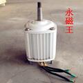家用5000w瓦小型风电发电机    家用微型发电机